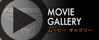 「MOVIE GALLERY」ページへ